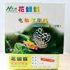 花蝴蝶80二层1/3打印纸/1合/件/086号