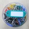 锁匙牌DY-058/50个