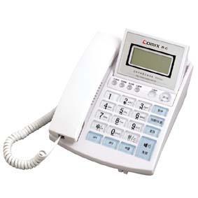 齐心超大按键办公型电话机T158