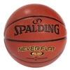 正斯伯丁永不漏气篮球PU74-096/免充气/12个/件