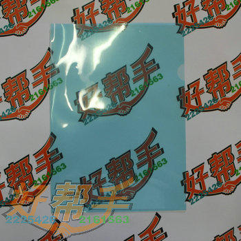 远生T字袋US-E310/彩色/30个