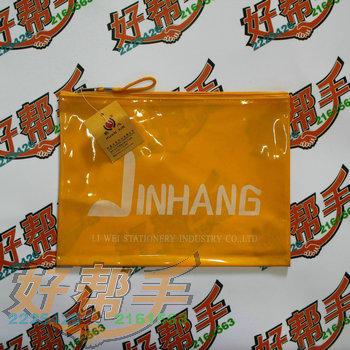 欢心胶袋H2002/B5
