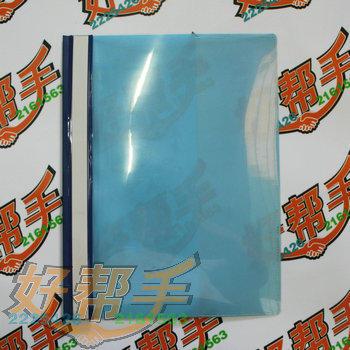 高的装钉胶文件夹LW320/10包*10个/包
