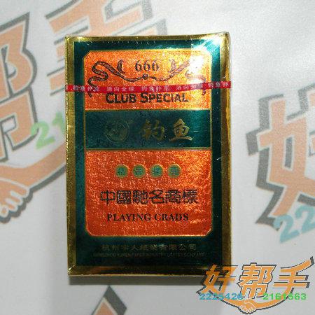 金装钓鱼扑克/10条*10付/件/762号