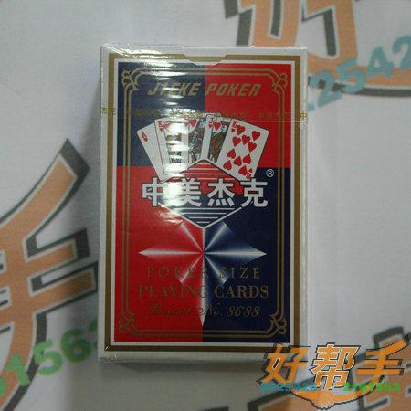 中美杰克扑克8688/10条*10付/件/774号