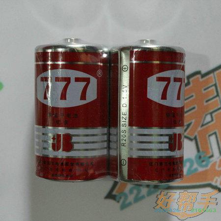 777锌锰3号干电池 *
