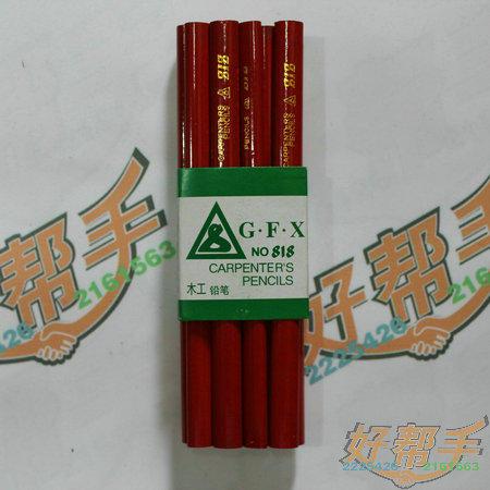 G.F.C木工铅笔818/20合*144支