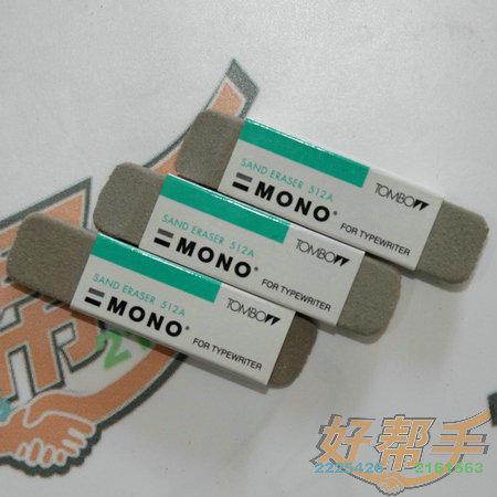 正蜻蜓沙擦ES-512A/40个/合