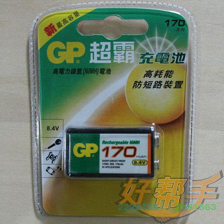 GP超霸雷火官网下载池9V/170MAH/10粒/合