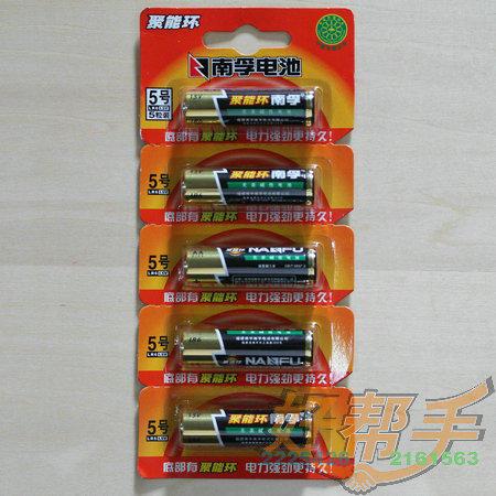 南孚电池聚能环LR6/5号/10合*10排*5粒/排