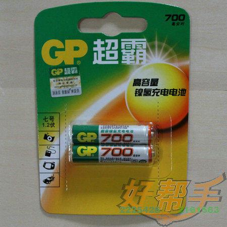 GP超霸雷火官网下载池700/7号