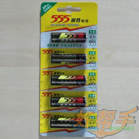 555碱性电池独立装/5号/1*8合*12排/合