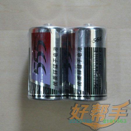 555电池铁3号/24粒