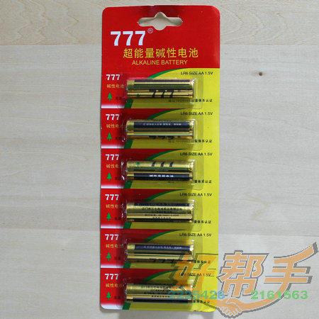 777碱性电池5号/8合*10排*6粒/排/件/994号