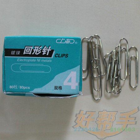 上海4号回形针C42/10合