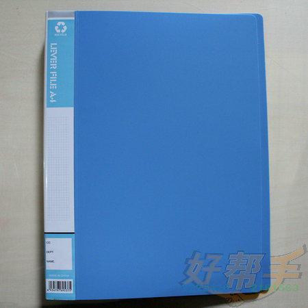 雅鹏弹簧夹单夹A605/全蓝