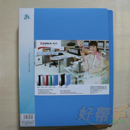 齐心资料册40页NF40AK 蓝/60个/件/717号
