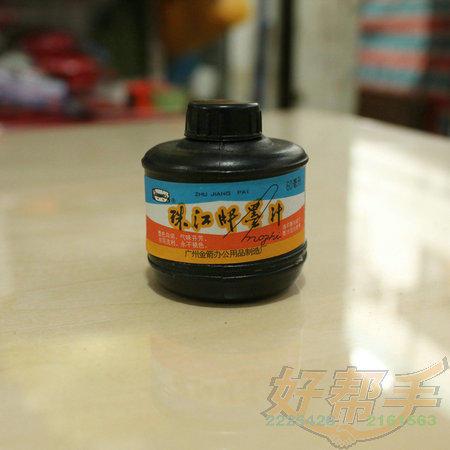 珠江小墨汁60毫升/一箱120支/件/349号