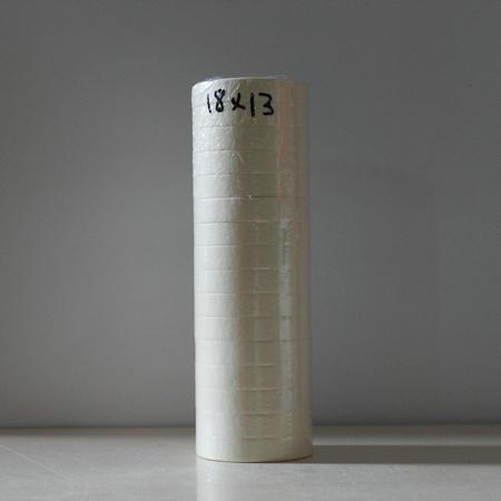 好帮手美纹纸1.8*13Y/15条*16卷/件/285号