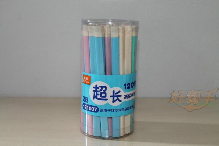 真彩活动铅笔芯171007/0.7MM/2B/50支