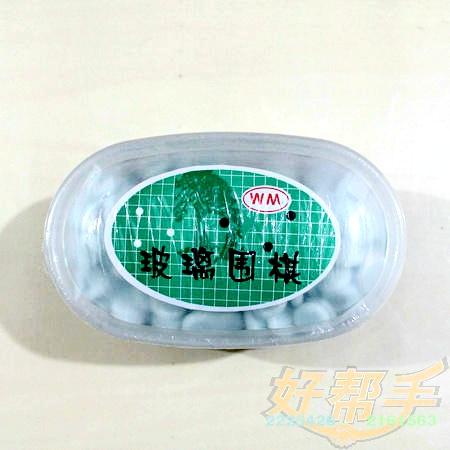 小玻璃围棋/868/30合/件/816号