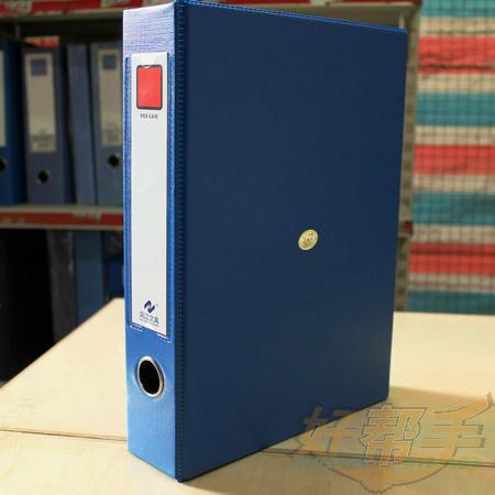 凤江文件盒B800天蓝/上夹/ 20个/件/210号