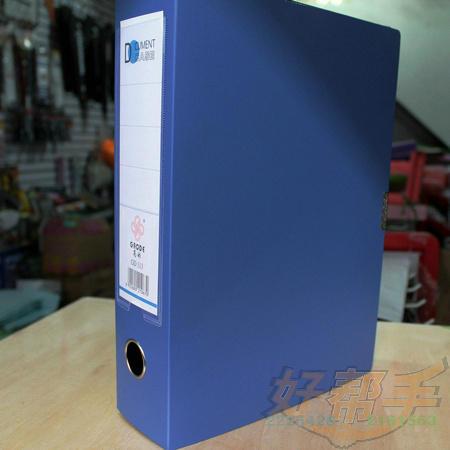 高的文件盒GD113/75MM厚