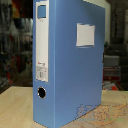 齐心档案盒/蓝/HC-75/12个/件/件/956号