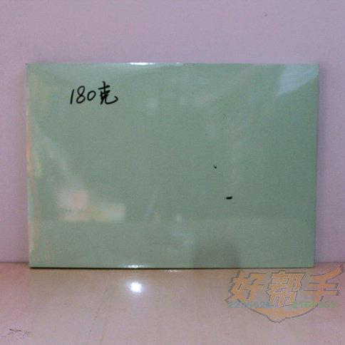 179/A4彩色卡纸180G浅绿/浅色/30包