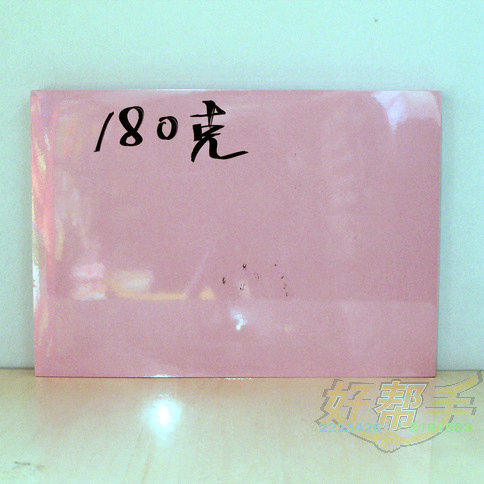 162/A4彩色卡纸180G粉红/浅色/30包