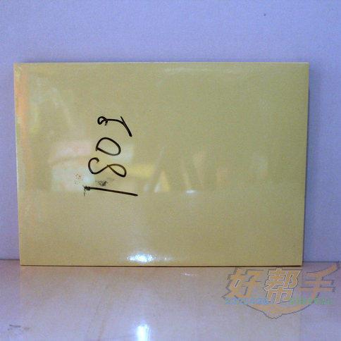 163/A4彩色卡纸180G米黄/浅色/30包