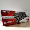 正双飞燕键盘KR-85/USB接口