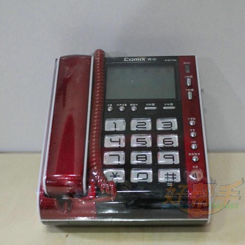 齐心电话机T198
