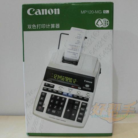 正佳能计算机MP120-MG