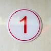 美雅图圆形数字标识牌1-30/直径8.8CM