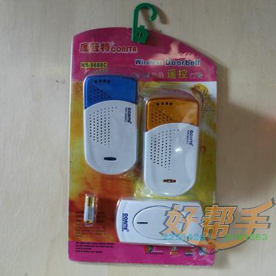 康声特无线门铃ns-9510a