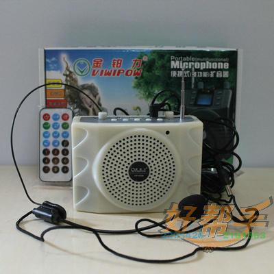 金铂力便携式扩音器VIP-K208