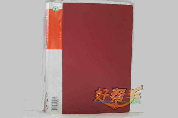欢心资料册HX-10A/192个/件