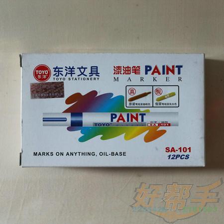 东洋油漆笔SA-101/12支-黄色