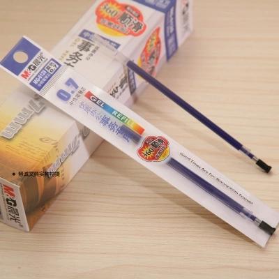晨光中性笔芯6128/0.7MM蓝色/20支