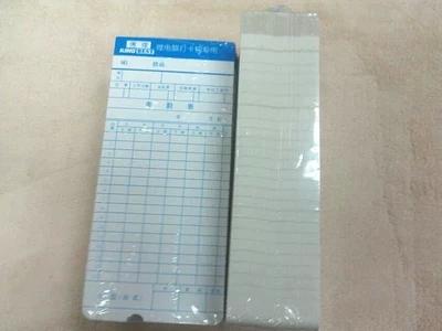 154/博煌打卡纸400G进口白卡纸60扎/件/166号