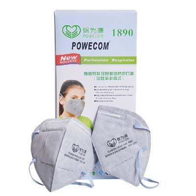 保永康活性碳折叠口罩/1890/2个/包