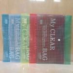 红杰结钮文件袋W209B/14C/拆分40包*20个/包/件/034号