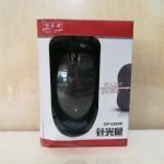 正双飞燕鼠标OP-520NP/PS2圆口