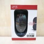 正双飞燕鼠标OP-520NU/USB接口
