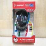 精晟小太阳无线鼠标/W6200