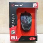 小太阳益胜鼠标USB/2383