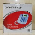 中诺电话机C209/20台