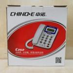 中诺电话机/C262