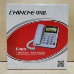 中诺C289电话机/30台